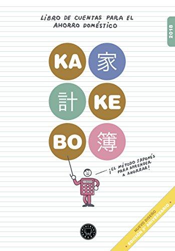 Kakebo Blackie Books 2018: El libro de cuentas para el ahorro doméstico: edición especial 5º aniv