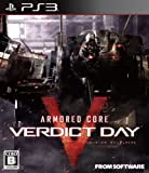 Armored Core Verdict Day (Video Game)