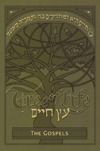 Tree of Life Bible: The Gospels (Messianic Jewish Family Bible Project)