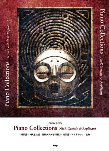 Piano Collections NieR Gestalt & Replicant Partitions Sheet Music Score Book (Import Japon) risultati