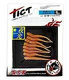 TICT(ティクト) ギョピン 1.7インチ C-19 ナノラメグローオキアミ