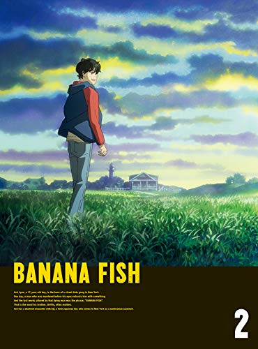 BANANA FISH Blu-ray Disc BOX 2(完全生産限定版) 【素晴らしい】「BANANA FISH(バナナフィッシュ)」をアニメを見始めたおっさんが見てみた!【評価・レビュー・感想★★★★★】#BANANAFISH  #バナナフィッシュ 【面白い】