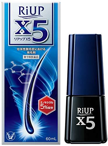 【第1類医薬品】リアップX5 60mL