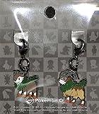 Pokemon Center National Pokedex Metal Charm 672 673 Skiddo Gogoat
