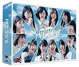 NOGIBINGO!8 Blu-ray BOX