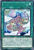 遊戯王 IGAS-JP050 イグニスターAiランド (日本語版 レア) イグニッション・アサルト
