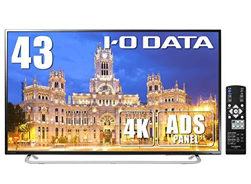 I-O DATA 4K 43インチ EX-LD4K431DB