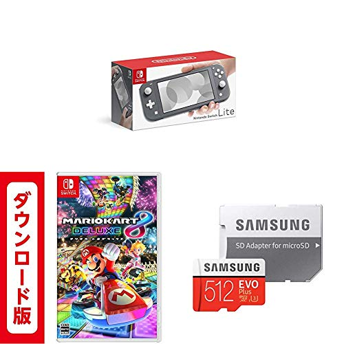 Nintendo Switch Lite グレー + マリオカート8 デラックス|オンラインコード版 + 【Amazon.co.jp 限定】Sam...