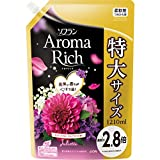 【ケース販売 大容量】ソフラン アロマリッチ 柔軟剤 ジュリエット(スイートフローラルアロマの香り) 詰め替え 1210ml×6個