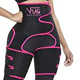 VFLAG Waist Trainer for Women High Waist Thigh Eraser Butt Lifter Sweat Shaper Thigh Trimmers with Adjustable Belt Hip Enhancer Invisible Lift Shapewear for Workout, Weight Loss (Rose, M)