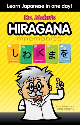 Hiragana Mnemonics: Learn Japanese in One Day with Dr. Moku