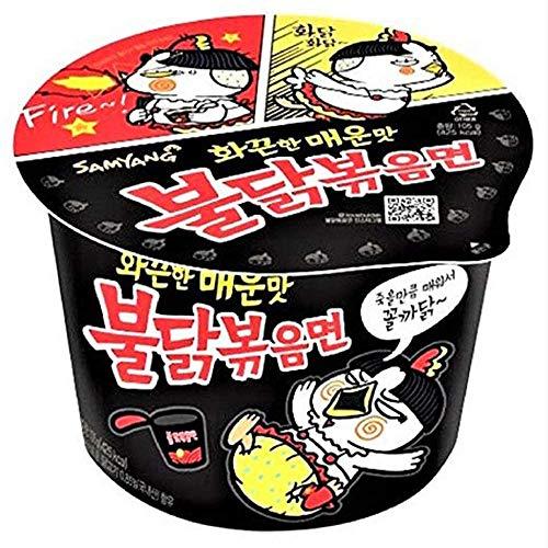 Lamen picante samyang big bowl sabor frango - importado da coréia