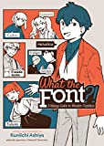 What the Font!: A Manga Guide to Western Typeface