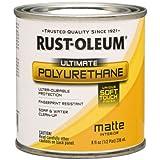 Rust-Oleum 260357 Ultimate Polyurethane, Half Pint, Matte