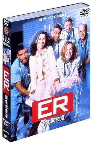 ER 緊急救命室 I 〈ファースト・シーズン〉 セット1 [DVD]
