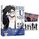 Crazyoasis Nouveaut¨¦s U Are Fiction Comic Book D juin Works BL Comic Campus Novel Amour...