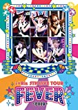 i☆Ris 5th Live Tour 2019 ~FEVER~ *DVD