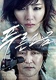 韓国映画 ソン・ガンホ、シン・セギョン主演「青い塩」DVD(+英語字幕)[Import]
