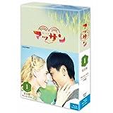 連続テレビ小説 マッサン 完全版 ブルーレイBOX1 [Blu-ray]
