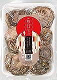 Japanese Dried Shiitake KOSHIN, 42-75mm, 70g