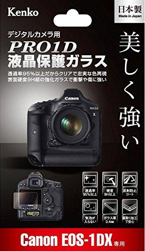 Kenko カメラ用液晶保護ガラス PRO1D 液晶保護ガラス Canon デジタル一眼レフカメラ EOS-1D X用 KPG-CEOS1DX