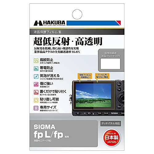 HAKUBA 液晶保護フィルムMarkIII 超低反射・高透明 SIGMA fp L/fp 専用 DGF3-GFPL