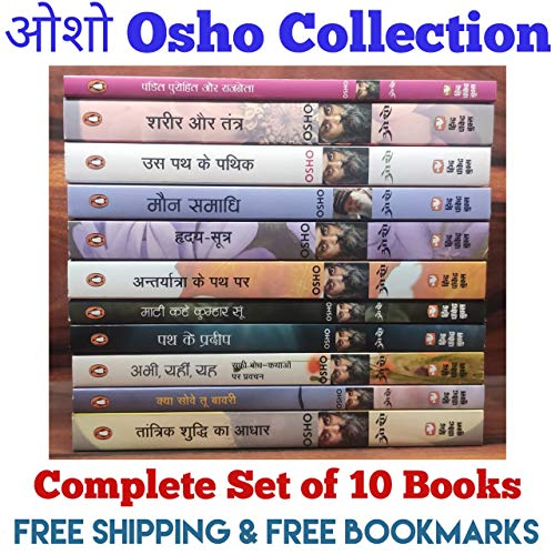 Osho Books in Hindi | Way of Living | Osho Bestsellers on Jeevan ki Kala Jeevan Sutra | Collection of 10 Books