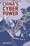China's Cyber Power (Adelphi series)