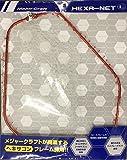 メジャークラフト ランディングネット ヘキサネット M 1ピース ネット付き 玉網枠 レッド MCHN-1M/RD