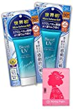 Biore UV Aqua Rich Watery Essence Sunscreen, 2 Pack (1.7 Fl. Oz. / 50g) - SPF 50+, PA++++ UVA/UVB Protection Rating,2019 Renewed Sunscreen,- Includes Original Japanese Traditional Oil Blotting Paper