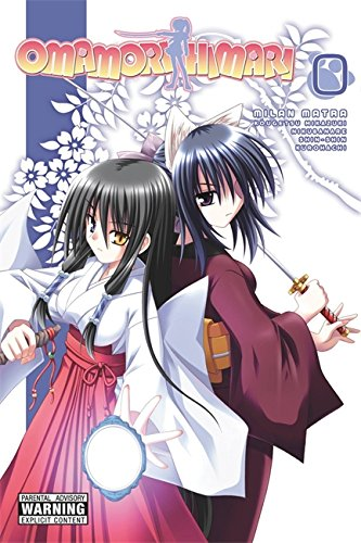 Omamori Himari, Vol. 0: Omamori Himari, Volume 0
