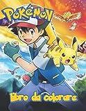 Libro da colorare di Pokemon: Pokemon Perfetto Libro Da Colorare Per Bambini : 50 Desing , Ottimo libro da colorare. Libro da colorare non ufficiale