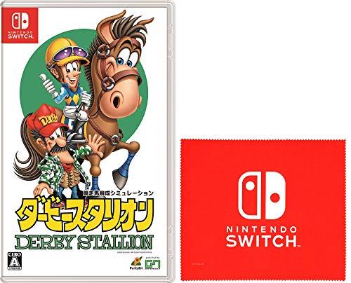 ダービースタリオン -Switch (【Amazon.co.jp限定】Nintendo Switch ロゴデザイン マイクロファイバークロ...