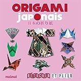 Origami japonais - Détacher et plier