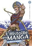 L'histoire en manga 1 - Les débuts de l'humanité