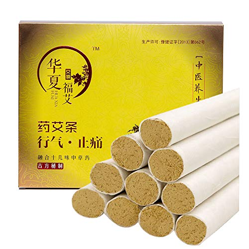 Chinese Herb Moxa Stick, Premium Moxa Rolls Bar Chinese Herbal Medicine for Moxibustion Relieve Rheumatism Pains-20 pics