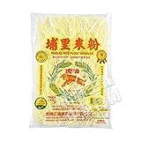 台湾虎品伝統埔里米粉(ポーリービーフン)中華料理食材名物・台湾風味人気商品・台湾名産