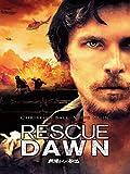Rescue Dawn [dt./OV]