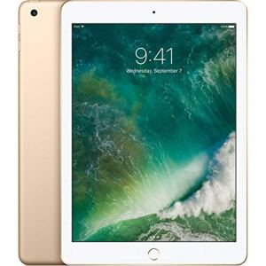 Apple-iPad-with-WiFi-32GB-Gold-2017-Model-Renewed