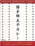 博多明太子カレー 200g