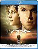 ヒア アフター [Blu-ray]