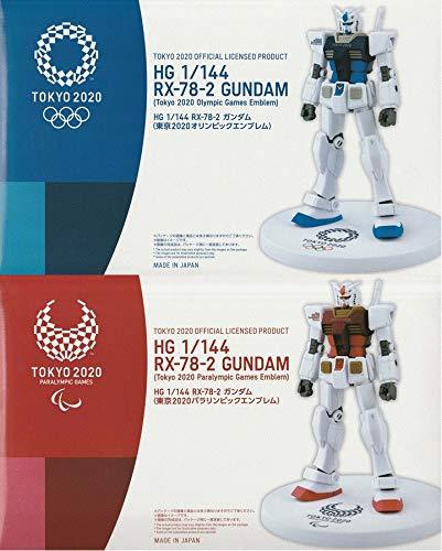 HG ガンダム 東京 2020 オリンピック エンブレム