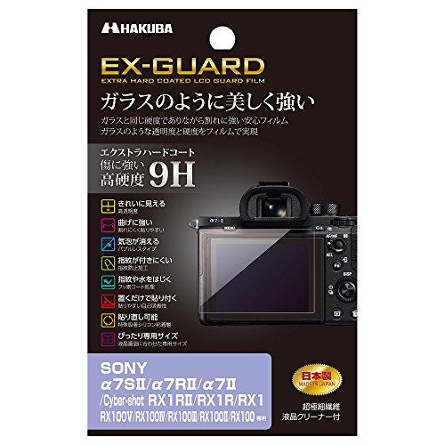 HAKUBA デジタルカメラ液晶保護フィルム EX-GUARD SONY α7SII/α7RII/α7II/Cyber-shot RX1RII/RX1R/RX1/RX100V専用 EXGF-SA7S2