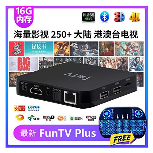 FunTV 2020  Upgraded from HTV Chinese  No Buffering, No Freezing    HD