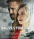 ガルヴェストン [Blu-ray]