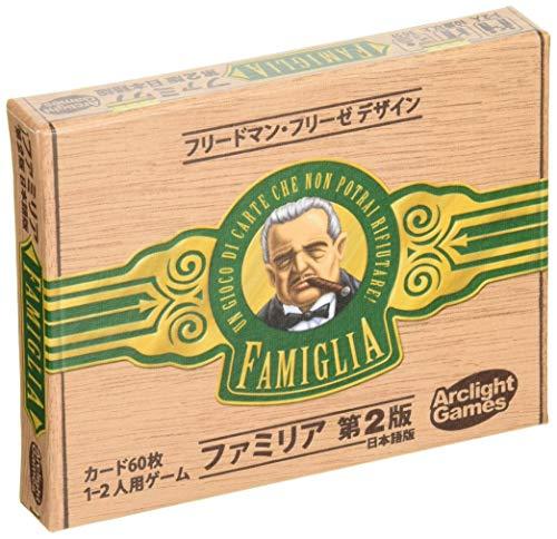 ファミリア 第2版 日本語版