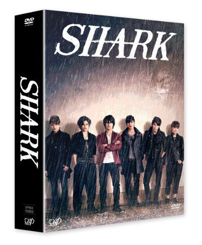 SHARK DVD-BOX(通常版)