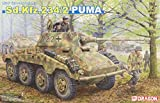 1-35 Scale. Highly detailed kit from Dragon loaded with pieces and accessories, nice photo-etched part sheet, and authentic decals. Skill level 3.
