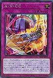 遊戯王カード A・∀・CC(スーパーレア) LIGHTNING OVERDRIVE(LIOV) | ライトニング・オーバードライブ アメイズ・アトラクション・サイクロンコースター