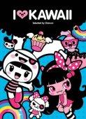 Amo kawaii (edición inglesa)
